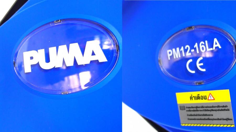 สายลมพร้อมโรล PUMA 8x12mm. รุ่น PM12-16LA ความยาว 16 เมตร
