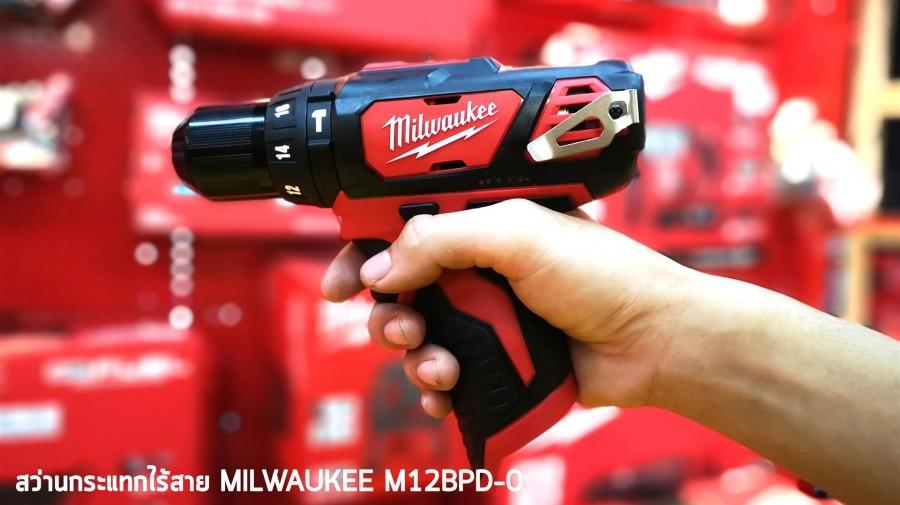 สว่านกระแทกไร้สาย MILWAUKEE M12BPD-0
