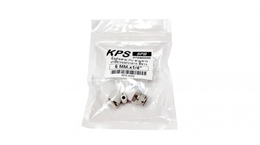 ข้อต่อสาย JSC PU ปรับความเร็วลมเกลียวนอก 10 MM x 1/2 นิ้ว สีขาว KPS-4612