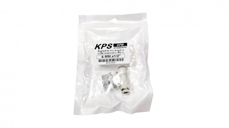 ข้อต่อสาย SPB PU สามทางเกลียวนอกกลาง 6 MM x 1/2 นิ้ว สีขาว KPS-4304
