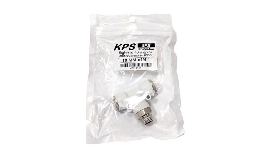 ข้อต่อสาย SPB PU สามทางเกลียวนอกกลาง 10 MM x 1/4 นิ้ว สีขาว KPS-4310