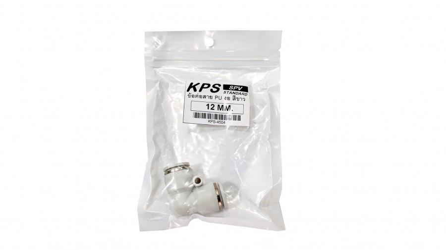 ข้อต่อสาย SPV PU งอ 12 mm. สีขาว KPS-4504