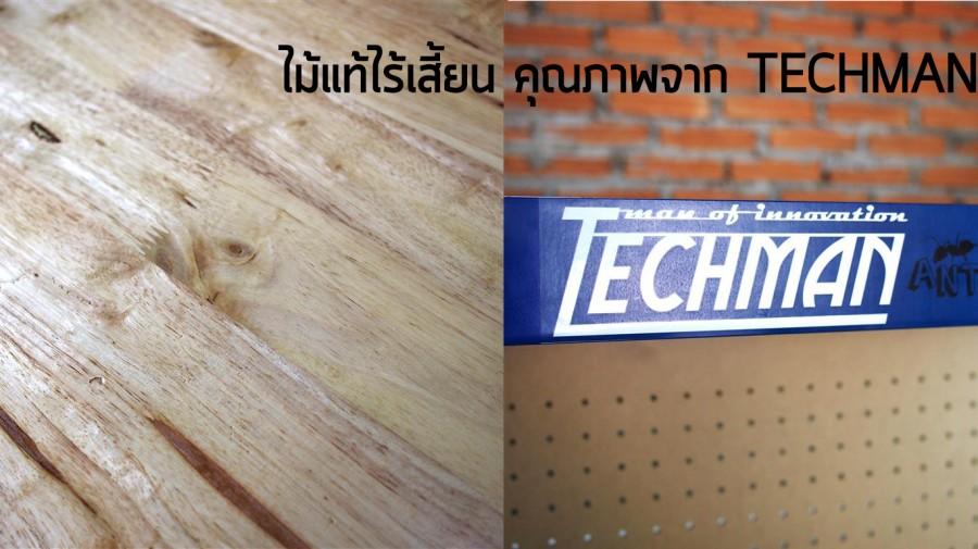 โต๊ะเครื่องมือช่าง Techman ANT2