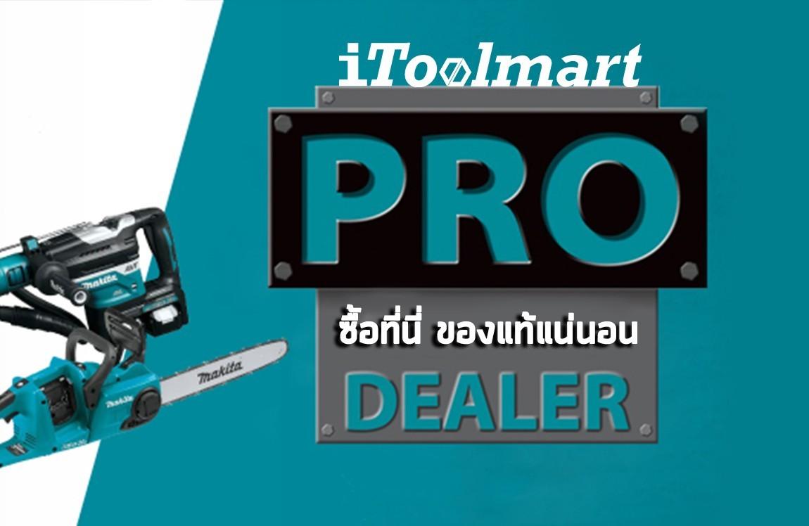 promotion_image_1